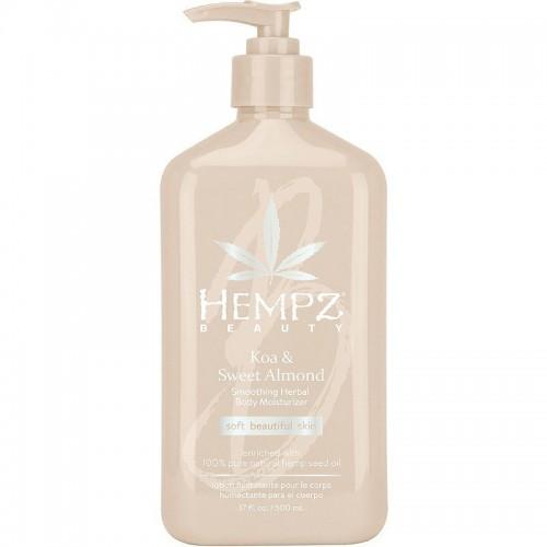 Молочко для тела Коа и Сладкий Миндаль Hempz Koa & Sweet Almond smoothing herbal Moisturiser, 500 мл.