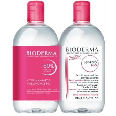 Мицеллярная вода для чувствительной кожи Bioderma Sensibio H2O 2 шт. промо -50% на второй продукт