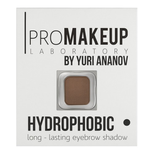 Стойкие тени для бровей HYDROPHOBIC PROMAKEUP laboratory