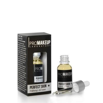 Масло-основа  под макияж PROMAKEUP laboratory PERFECT SKIN, 20 мл