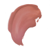 Жидкая матовая помада ELIAN RUSSIA Superior Matte Liquid Lipstick