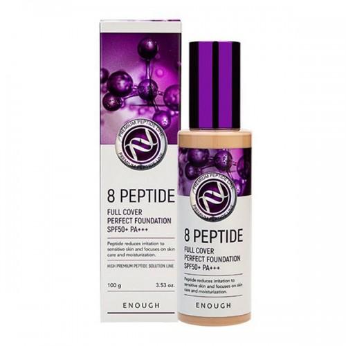 Тональный крем с пептидами ENOUGH 8 peptide Full Cover Perfect Foundation