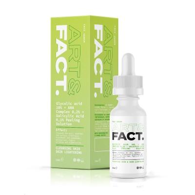 Сыворотка пилинг для лица ART&FACT (Glycolic acid 10% + AHA Complex 0,2% + Salicylic Acid)