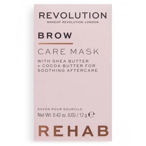 Ухаживающая маска для бровей Revolution Makeup Brow Care Mask