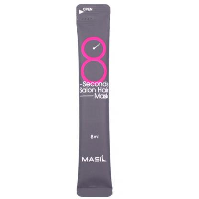 Маска для быстрого восстановления волос MASIL 8 Seconds Salon Hair Mask 8 мл