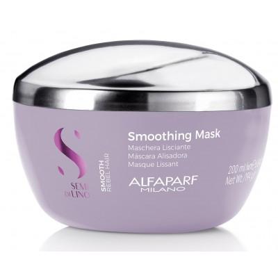 Разглаживающая маска для непослушных волос Alfaparf Milano Semi Di Lino Smoothing Mask